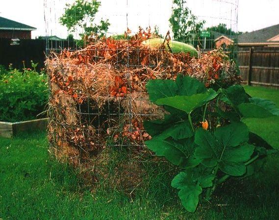 Аэробный компост
