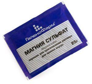 Магния сульфат - магнезия