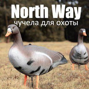 Чучела для охоты от North way