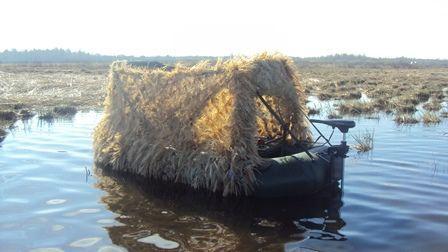 Щит-скрадок для лодки