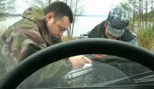 Борьба Росрыбнадзора с рыболовами