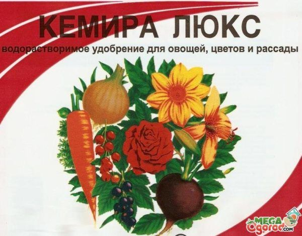 Кемира